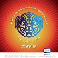 Chinese Graphic Design Blog E Greeting Blog Aldred Design