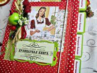 Скрапбукинг: лучшие изображения (9) | Скрапбукинг, Подарки и ...