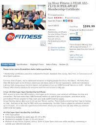 24hour fitness super sport costco
