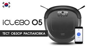 Тест, Обзор, Распаковка <b>iClebo O5</b> - YouTube