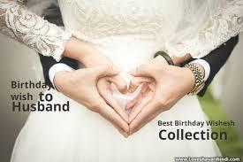 30 Best Birthday Wishes For Your Husband Love Shayari In Hindi