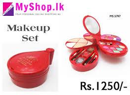 out of stock makeup set sri lanka