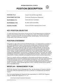 Waitress Job Description Resume Sample Examples Objective Primary ...