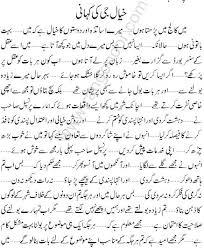 an essay on terrorism write my essay terrorism in urdu