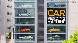 Lamborghini Vending Machine Cool Amazing Technology Get A Car From A Vending Machine Hop In And