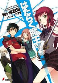 anime devil works at mcdonalds the devil is a part timer wikipedia