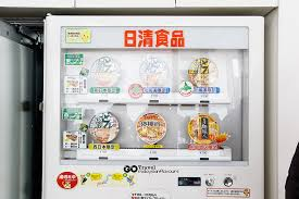 Ramen Noodle Vending Machine Simple Instant Ramen Museum Ikeda Osaka Japan DIY Cup Noodles