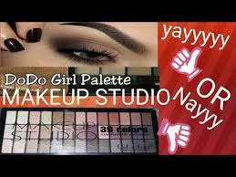dodo eyeshadow palette makeup