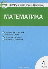 Стоимость курсовой работы в Артёме Заказ контрольных работ и  Купить магистерскую диссертацию в Электростали