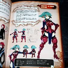 disgaea d2 dimension 2 art book