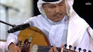 """مجنونها"""".. الأغنية التي يحبها البدر وطلبها من محمد عبده - YouTube"""