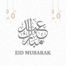 Eid Mubarak 2019 Greeting Vector Banner Design