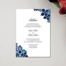 Islamic Wedding Invitation Templates Sunshinebizsolutions Com