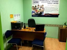 В Смоленске орудуют халявщики  Корреспонденты Народной решили проверить как работают подобные организации и сколько их в Смоленске Звоним в Интеллектуальную мастерскую Халява