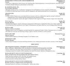 resume template mit computer science resume mit fungramco 916368499901 mit resume
