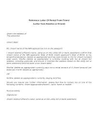 Recommendation Letter From Employer For Student Letter Of Recommendation Template