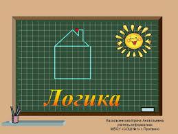 Гдз класс мордкович домашняя контрольная работа tyzise  Гдз 9 класс мордкович 2017 домашняя контрольная работа