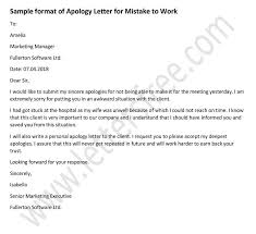 apology letter for mistake at work tips to write apology letter