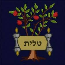 Details About Tallit Tree Of Life Rimon Needlepoint Kit Or Canvas Jewish Judaica Tallit Bag