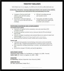 Work Experience As A Cashier Student Essay Writing Video