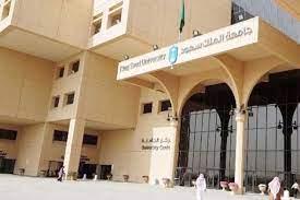 إطلاق بكالوريوس «الرياضة والنشاط البدني» لطالبات جامعة الملك سعود