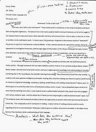 admissions essay fidm admissions essay