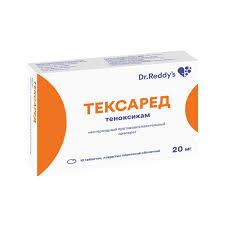 <b>Тексаред</b> таблетки п.п.о. <b>20мг 10</b> шт. купить по низким ценам ...