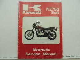 vine kawasaki motorcycle service