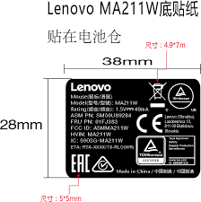 <b>Lenovo</b> (Beijing) <b>Lenovo 600</b>/<b>ThinkBook</b> Wireless Media Mouse ...