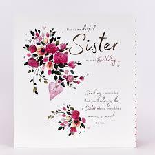 Platinum Collection Birthday Card Sister Happy Birthday 1 99