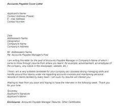 Accounts Payable Resume Example Accounts Payable Resume