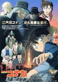 Detective Conan Movie 20 : The Darkest Nightmare: OneTruthPrevails