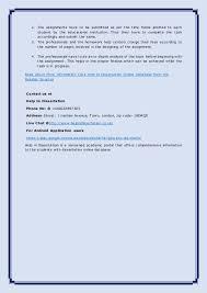 Pro Euthanasia Essay Euthanasia Essay Topics Magdalene Project Org