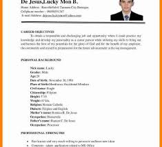 Ojt Resume 16 Format Doc For Sample Of Hrm Students Frizzigame Skills