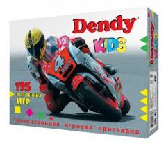 <b>Игровая приставка Dendy Kids</b> (195 встроенных игр ...