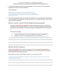 uses of internet essay rubber
