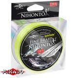 "Плетеный шнур "" <b>Mikado</b> "" <b>NIHONTO FINE</b> BRAID FLUO 0,16 ..."