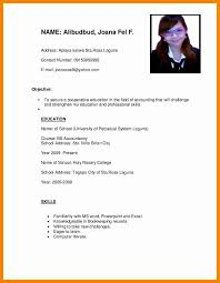 Resume Sample For Ojt Accounting Technology Students Resume Format For Ojt Best Of Sample Resume For Ojt Engineering 17