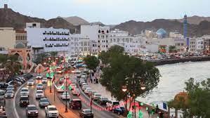 ماذا طلبت سلطنة عمان من صندوق النقد الدولي؟ - بزنس ريبورت الاخباري