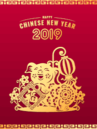 Chinese New Year Card Golden Wish Happy Chinese New Year Card For 2019 Birthday