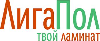 <b>Ламинат Tarkett Holiday</b> купить в Москве. Цены в LigaPol
