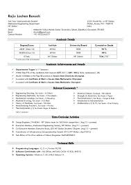 Engineering Internship Resume Civil Engineering Internship Resume