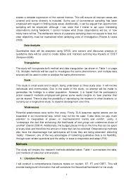 essay example university kampala