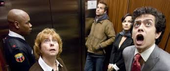 people inside elevator. not people inside elevator h