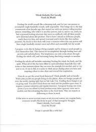 essay my essay