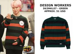 Design Workers Striped Crew Neck Sweater