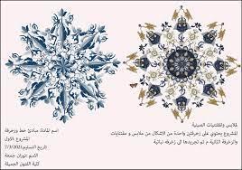 كلية الفنون الجميلة - جامعة النجاح الوطنية School Of Fine Arts - NNU -  Photos   Facebook