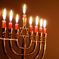 When Do You Light The First Hanukkah Candle 2017 Chanukah December 10 2020 National Today