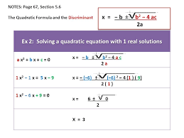 ex 2 solving a quadratic equation with 1 real solutions