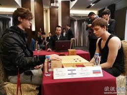 2nd Jin <b>Longcheng</b> Cup. Вести с полей – РФГ